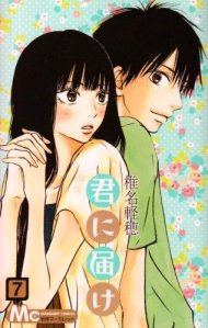 Sawako and Shota