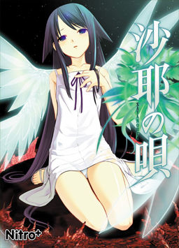 Saya no Uta by Nitro+