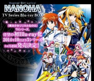 Nanoha BD