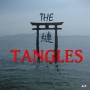 The Tangles Anime Podcast: Episode 5
