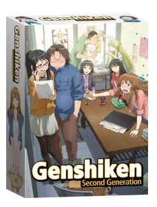 genshiken second 2b copy