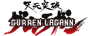 Throwback Thursdays: Tengen Toppa Gurren Lagann
