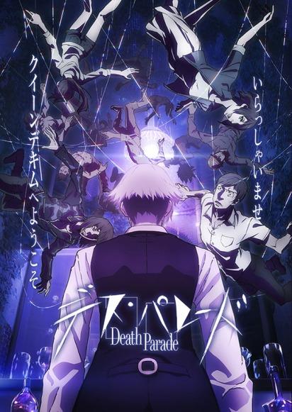 death parade 2