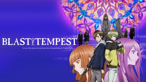 tempest 1