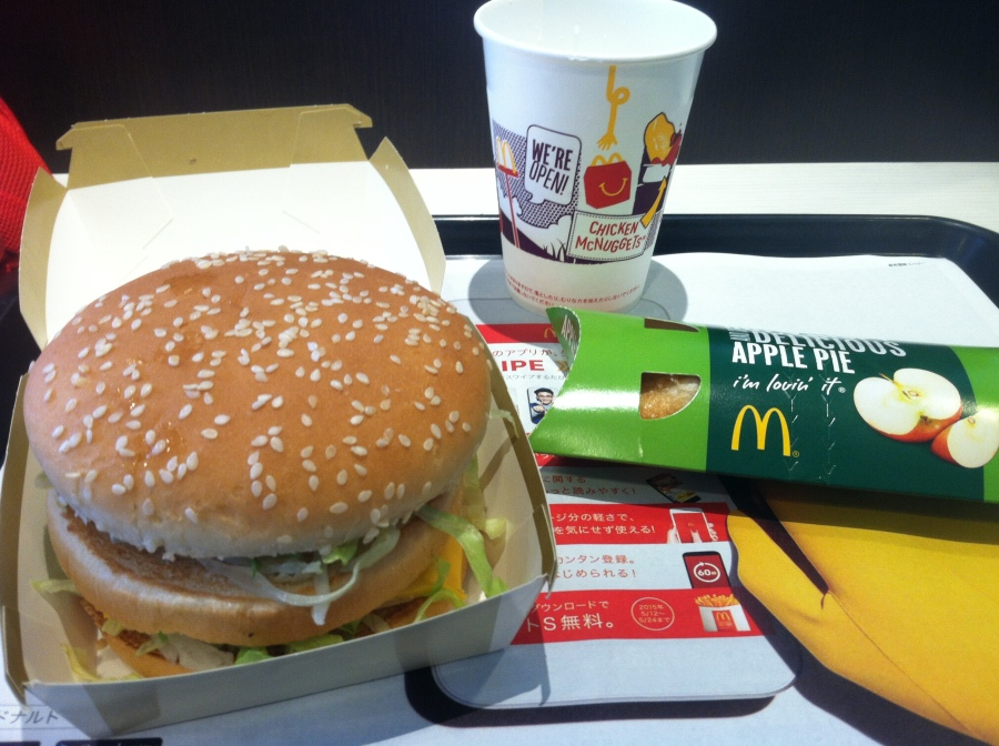 It's not a true abroad experience until you've eaten at a foreign McDonald's.