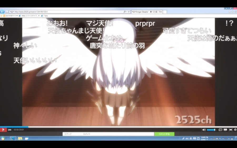 Angel Beats is not going to make you feel any better, Yuu...