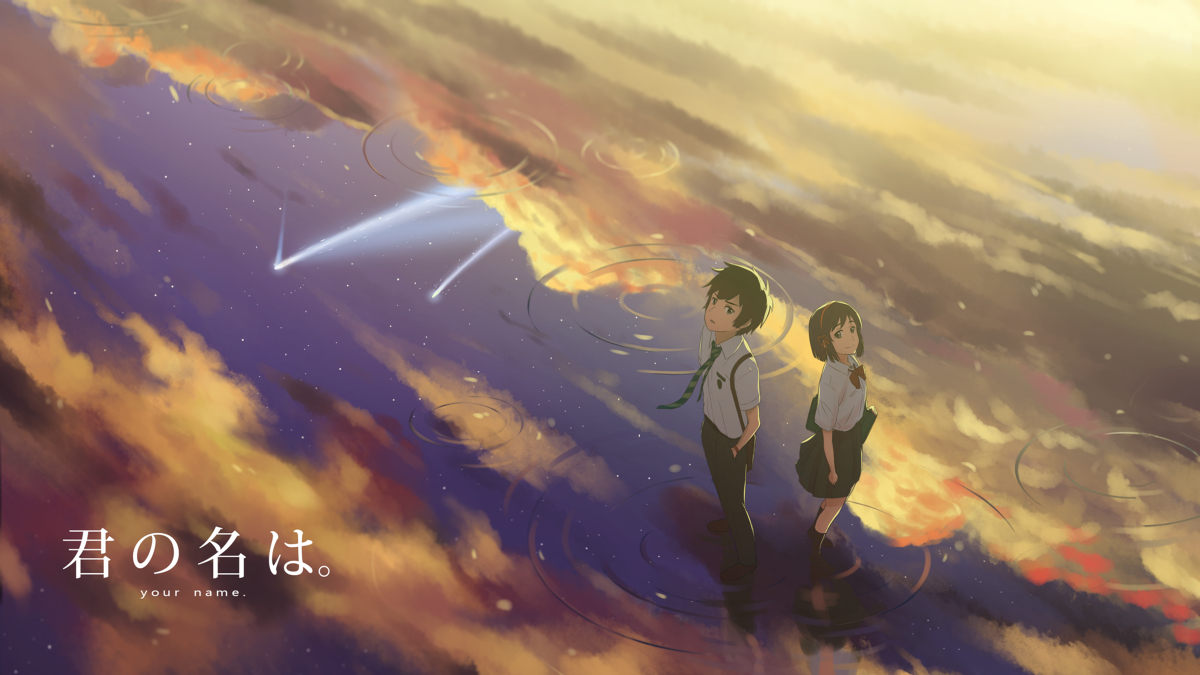 mitsuha x taki your name