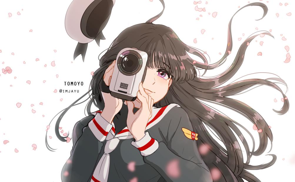 tomoyo daidouji