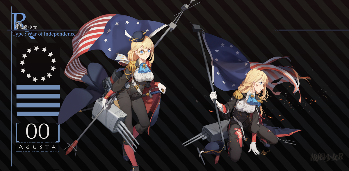 anime america